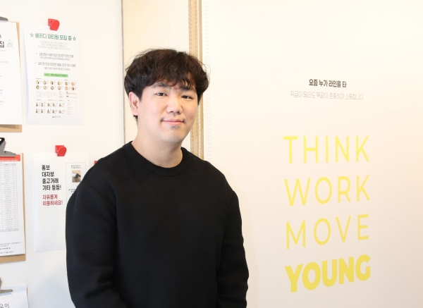 홍승우 대학내일 팀장